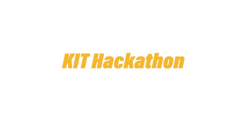 KITハッカソン、テーマはブロックチェーン