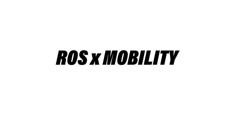 ROSとモビリティ